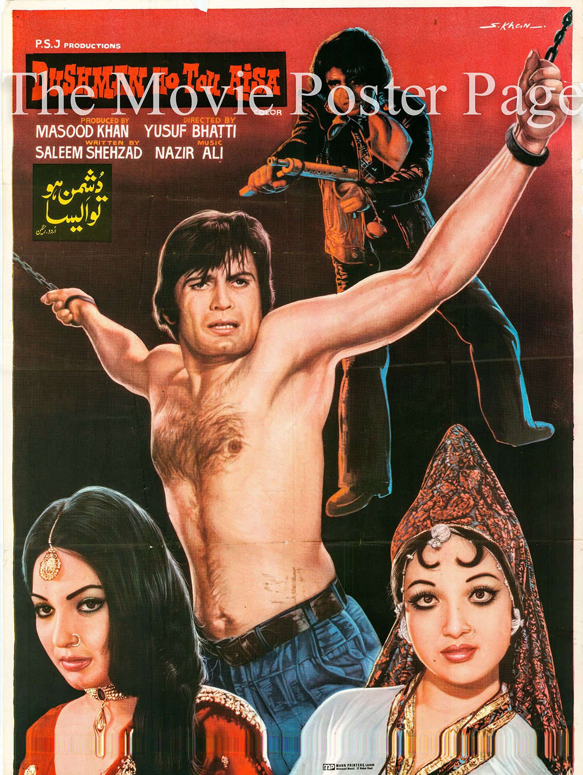 Pictured is a Pakistani poster for the Masood Khan film Dushman ho Tou Asia.
