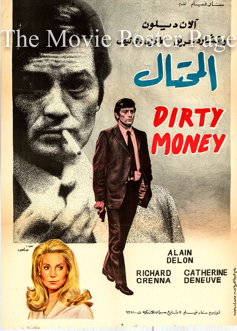 Pictured is an Egyptian promotional poster for the 1972 Jean-Pierre Melville film Dirty Money, starring Alain Delon.