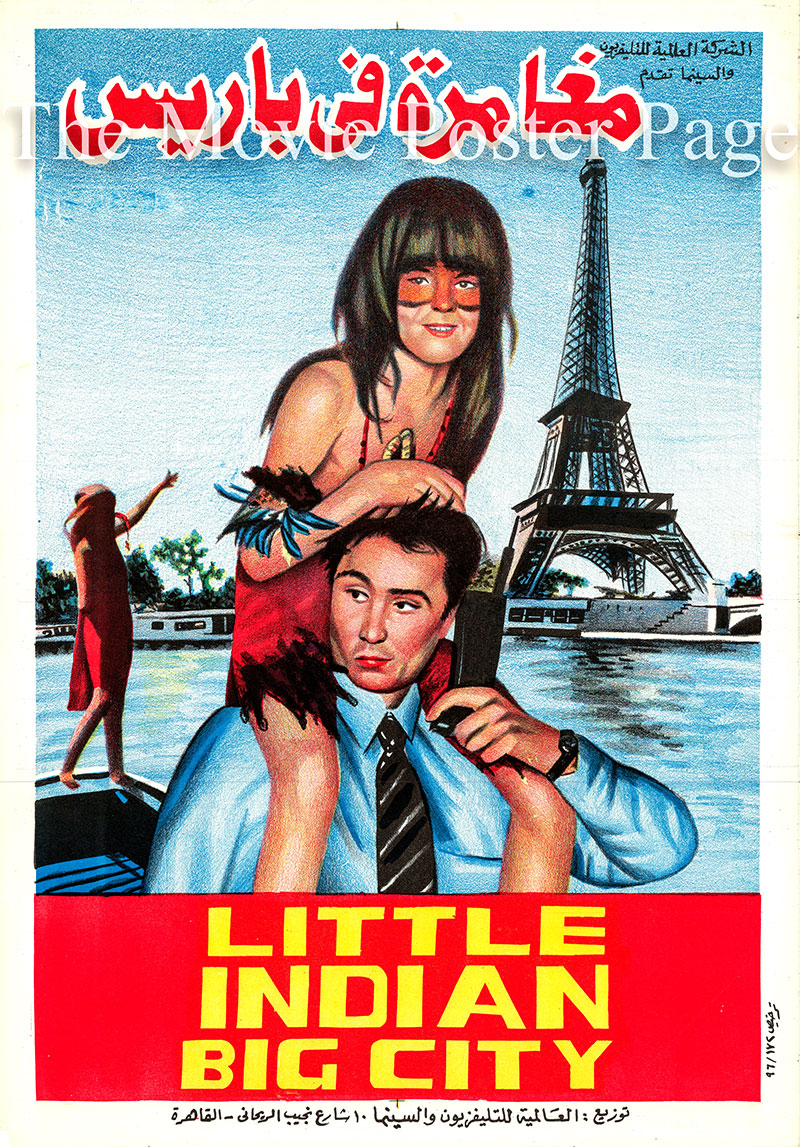 Pictured is an Egyptian promotional poster for the 1994 Herve Palud film Little Indian Big City, starring Thierry Lhermitte.