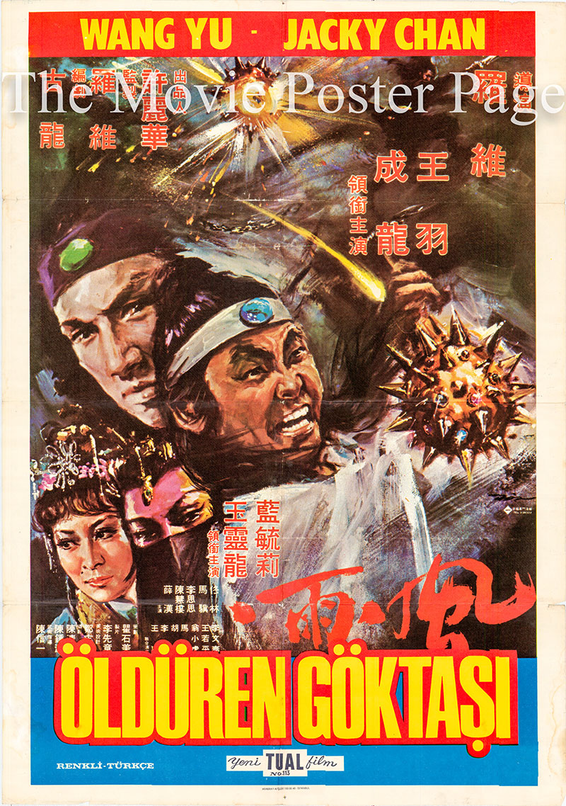 Pictured is a Turkish poster for the 1976 Wei Lo film The Killer Meteors starring Jackie Chan as Mei Xing He.