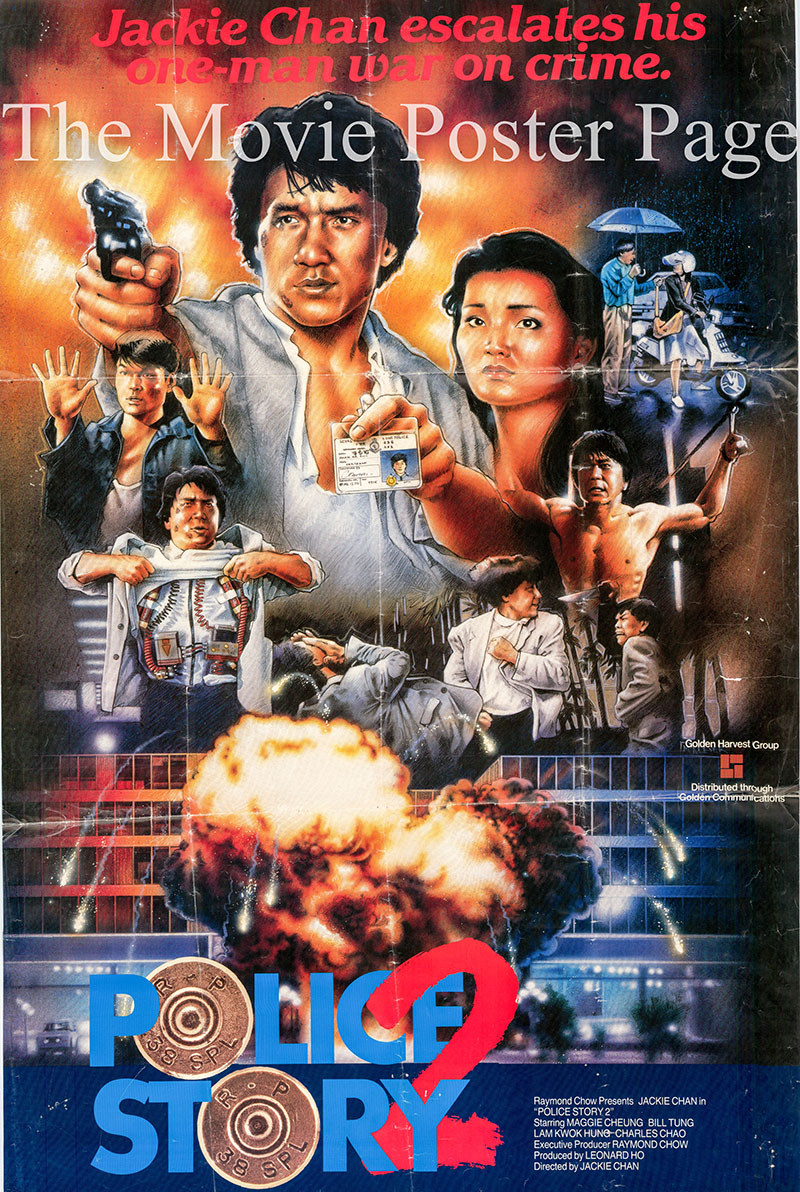 Pictured is a Hong Kong poster for the 1988 Jackie Chan film Police Story 2 starring Jackie Chan.
