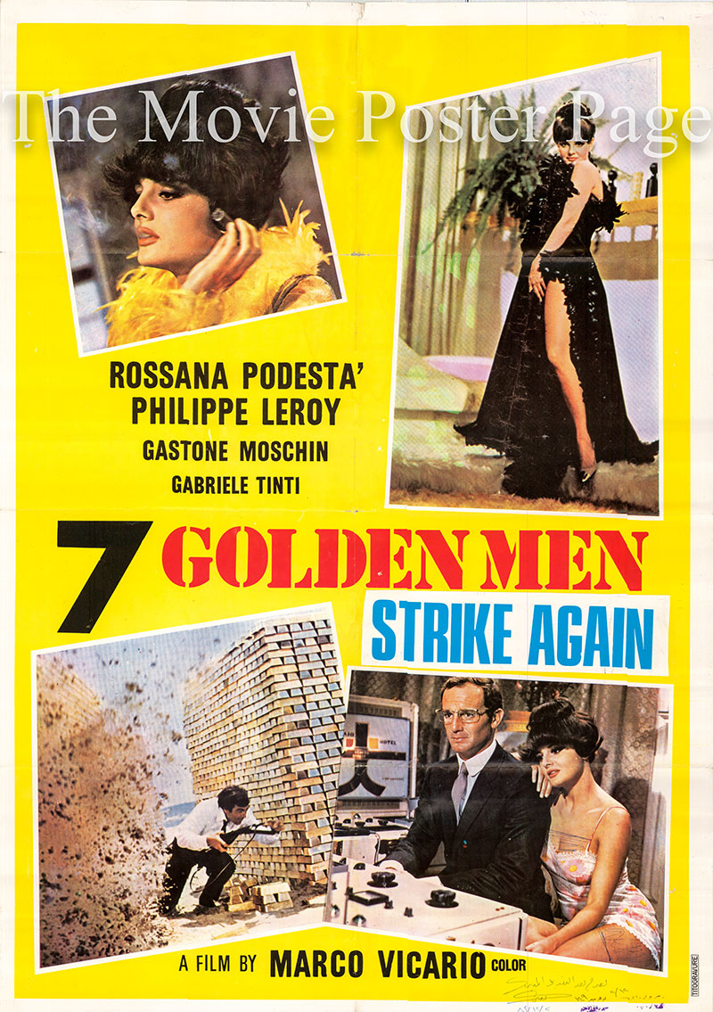 Pictured is a Lebanese one-sheet poster for the 1967 Marco Vicario film Seven Golden Men Strike Again starring Rossana Podesta as Giorgia.