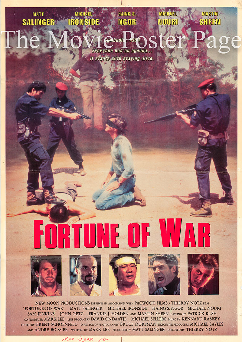 Pictured is an Italian promotional poster for the 1994 Thierry Notz film Fortnes of War, starring Matt Salinger.