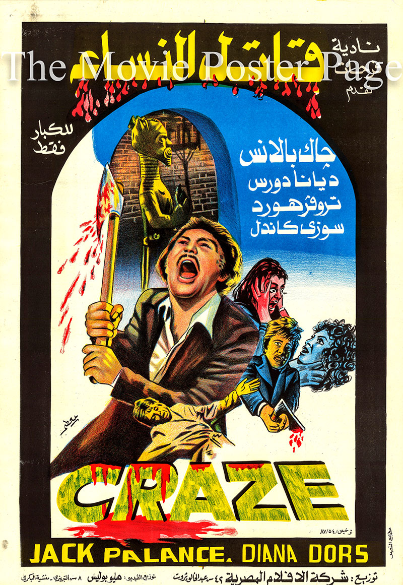 Pictured is an Egyptian promotional poster for a 1987 rerelease of the 1974 Freddie Francis film Craze starring Jack Palance.