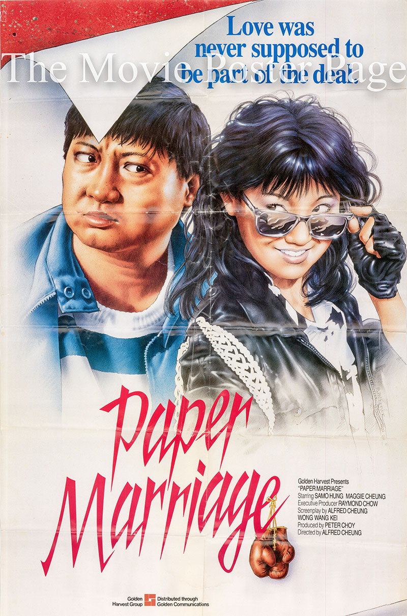 Pictured is a Hong Kong poster for the 1988 Alfred Cheung film Paper Marriage starring Alfred Cheung as Peter.