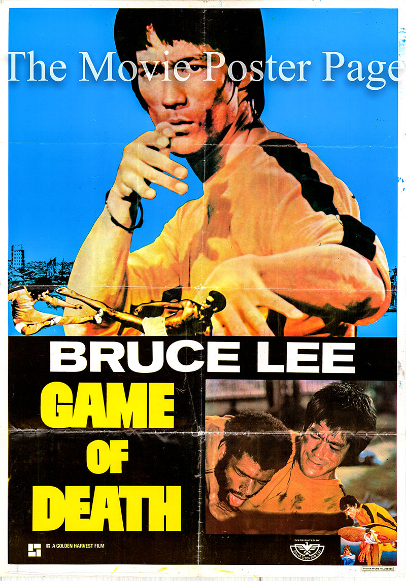 Pictured is a Lebanese one-sheet poster for a 1983 rerelease of the 1978 Robert Clouse film Game of Death starring Bruce Lee as Billy Lo.