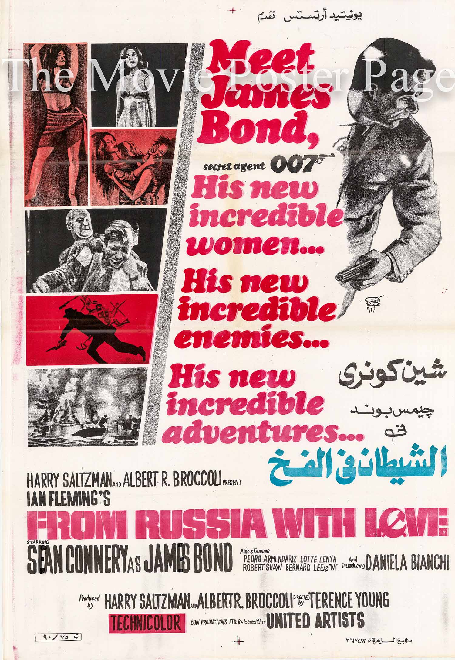 pictured is a 1990 Egyptian rereleas poster for the 1963 Terence Young Film From Russia with Love starring Sean Connery as James Bond.