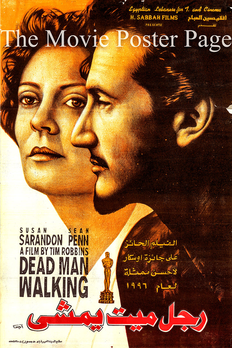 Pictured is an Egyptian academy awards promotional poster for the 1995 Tim Robbins film Dead Man Walking, starring Sean Penn as Matthew Poncelet.