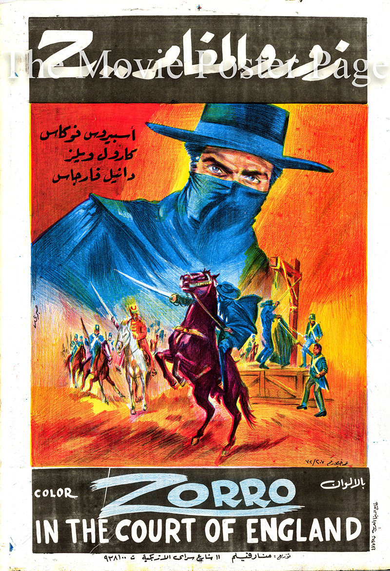 Pictured is an Egyptian promotional poster for a 1972 rerelease of the 1970 Franco Montemurro film Zorro in the Court of England, starring Spiros Focas as Pedro Suarez/Zorro.