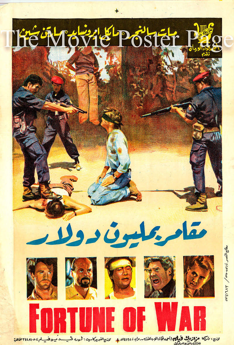 Pictured is an Egyptian promotional poster for the 1994 Thierry Notz film Fortunes of War, starring Matt Salinger.