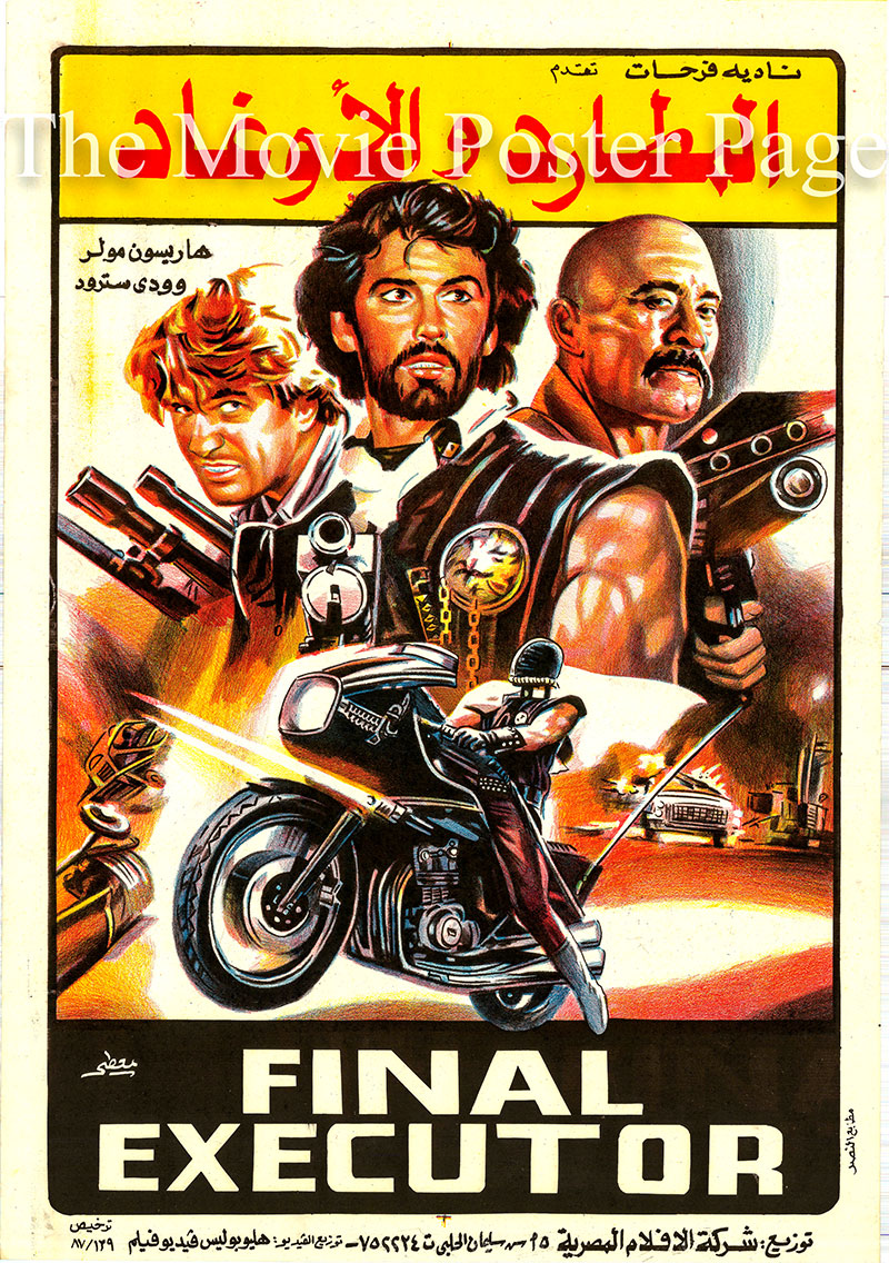 Pictured is an Egyptian promotional poster for the 1984 Romolo Guerrieri film The Final Executioner starring William Mang as Alan Tanner.