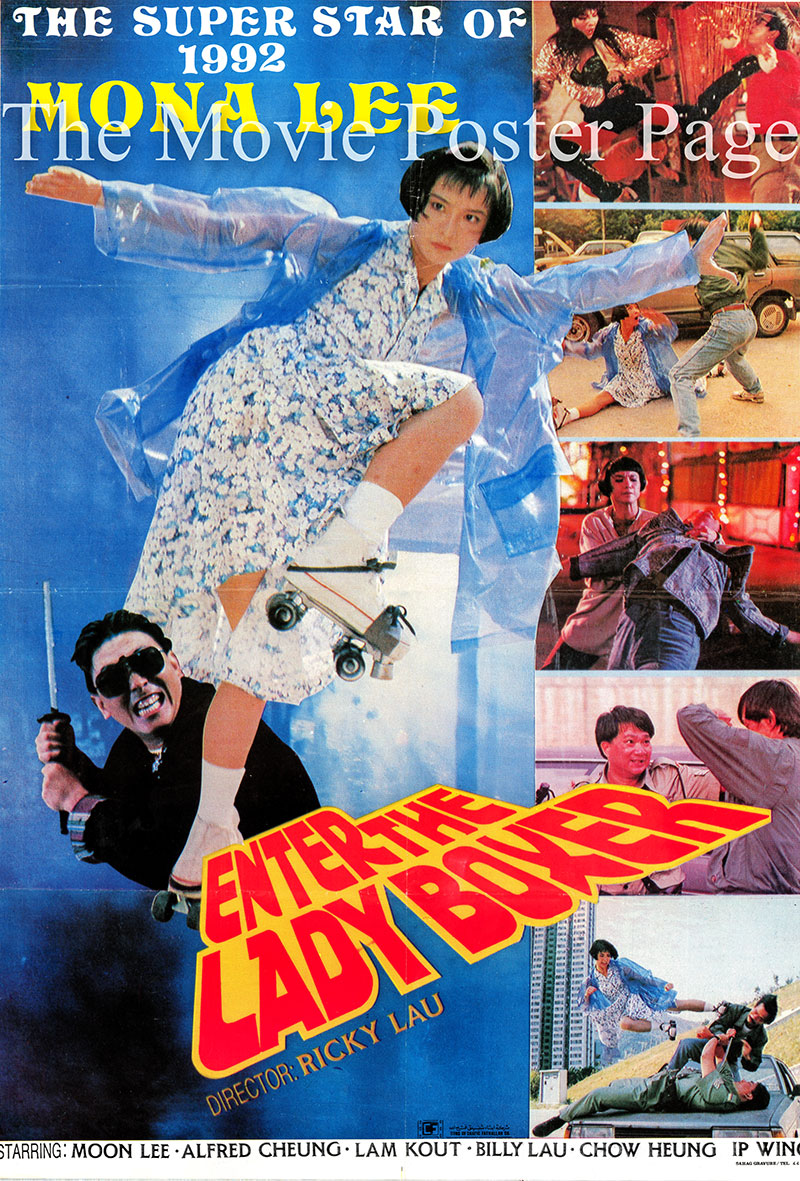Pictured is a Lebanese one-sheet poster for the 1990 Ricky Lau film <i>Enter the Lady Boxer</i> starring Moon Lee as Wawa Chai.