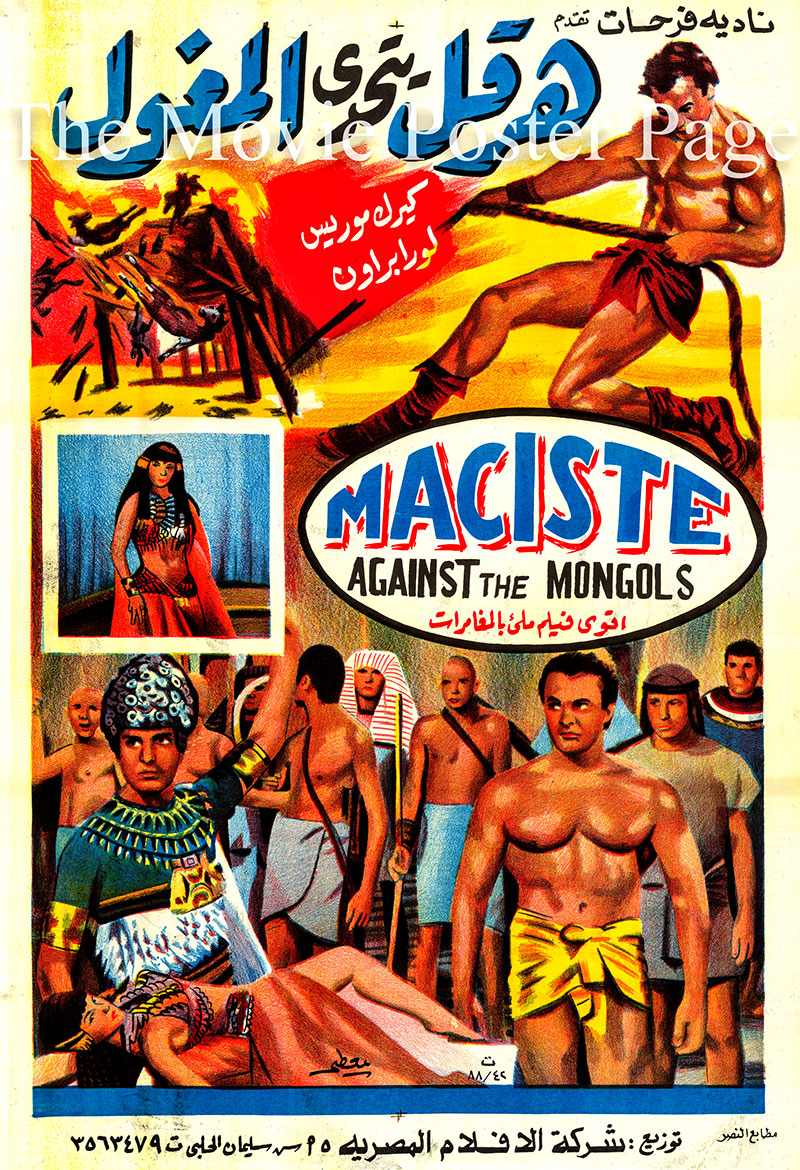 Pictured is an Egyptian promotional poster for a 1988 rerelease of the 1963 Domenico Paolella film Hercules against the Mongols, starring Mark Forest.
