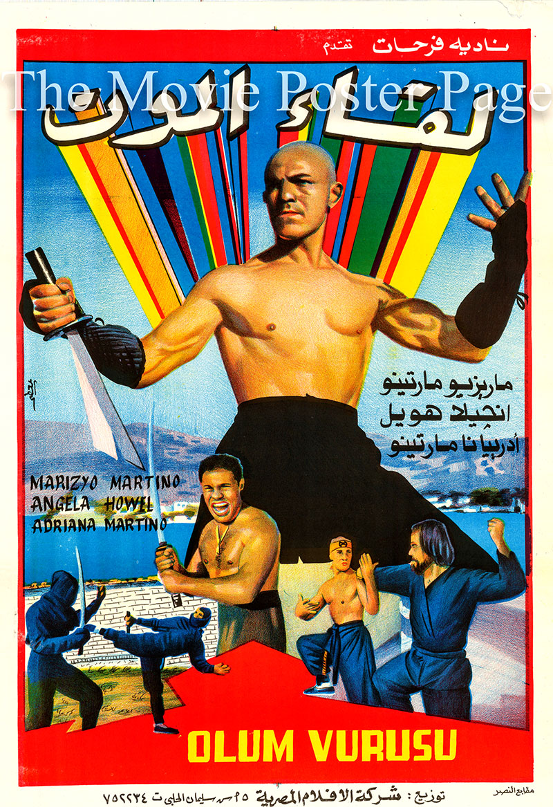 Pictured is an Egyptian promotional poster for the 1986 Cetin Inanc film Olum Vurusu starring Maurizio Martina.