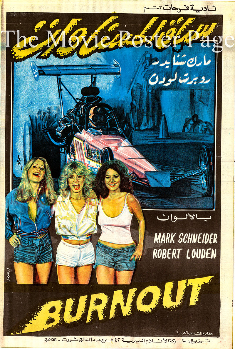 Pictured is an Egyptian promotional poster for a 1987 rerelease of the 1979 Abraham Meech-Burkstone film Burnout, starring Mark Schneider as Scott Bryan.
