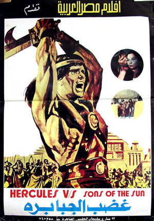 Pictured is an Egyptian promotional poster for the 1964 Osvaldo Civirani film Hercules vs. Sons of the Son, starring Mark Forest.