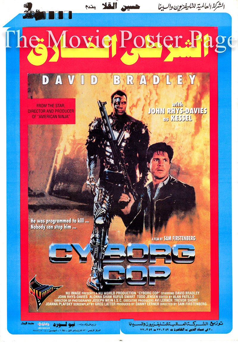 Pictured is an Egyptian promotional poster for the 1993 Sam Firstenberg film Cyborg Cop starring David Bradley as Jack Ryan.