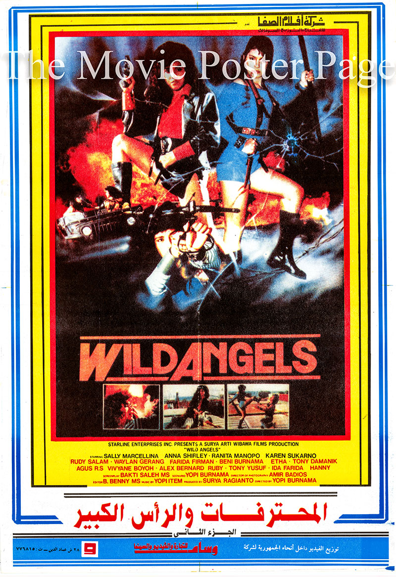 Pictured is an Egyptian promotional poster for the 1980 Jopi Burnama film Wild Angels, starring Sally Marcellina.