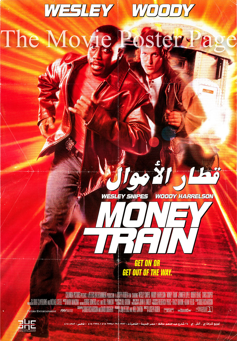 Pictured is an Egyptian promotional poster for the 1995 Joseph Ruben film Money Train starring Wesley Snipes.