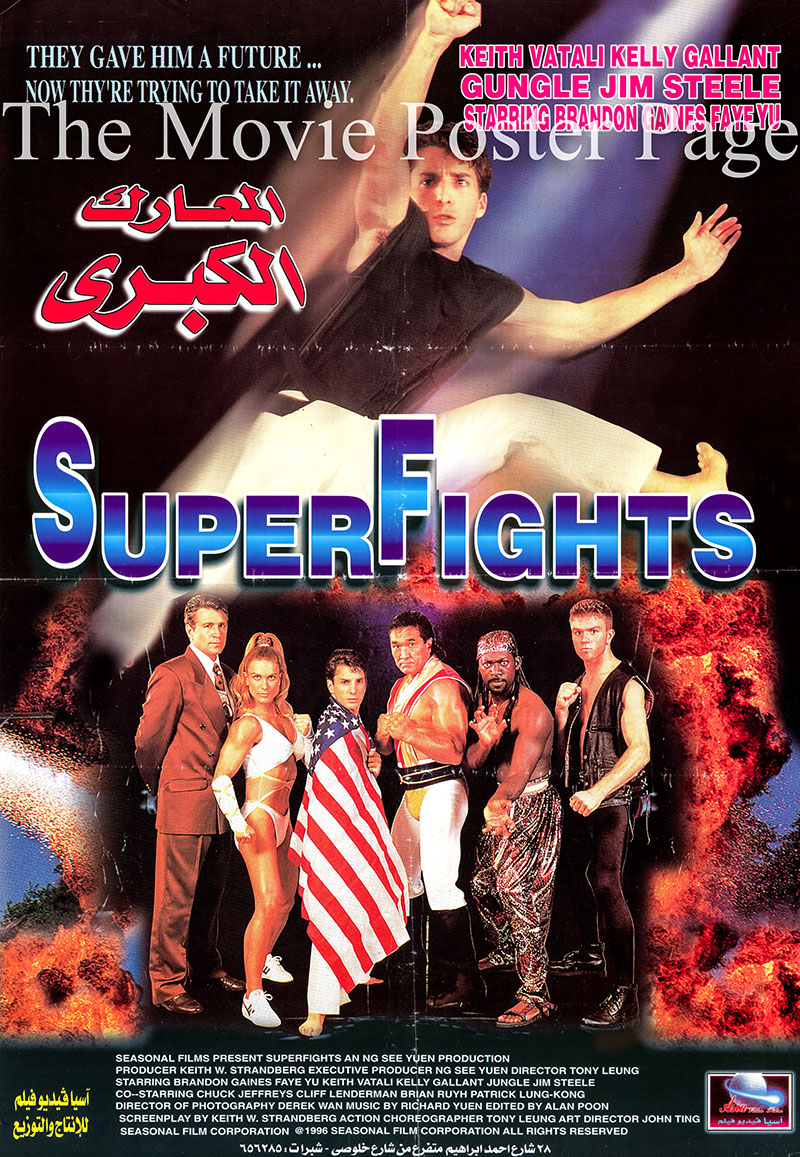 Pictured is an Egptian promotional poster for the 1995 Tony Leung Siu Hung film Superfights, starring Brandon Gaines as Jack Cody.