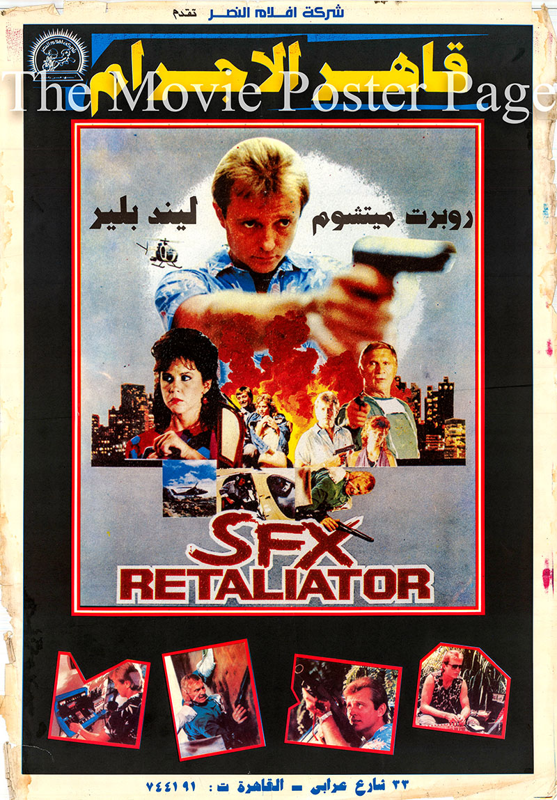 Pictured is an Egyptian promotional poster for the 1987 Jun Gallardo film SFX Retaliator, starring Chris Mitchum as Steve Baker.