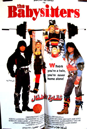 Pictured is an Egyptian promotional poster for the 1994 John Paragon film The Babysitters, starring Peter and David Paul.