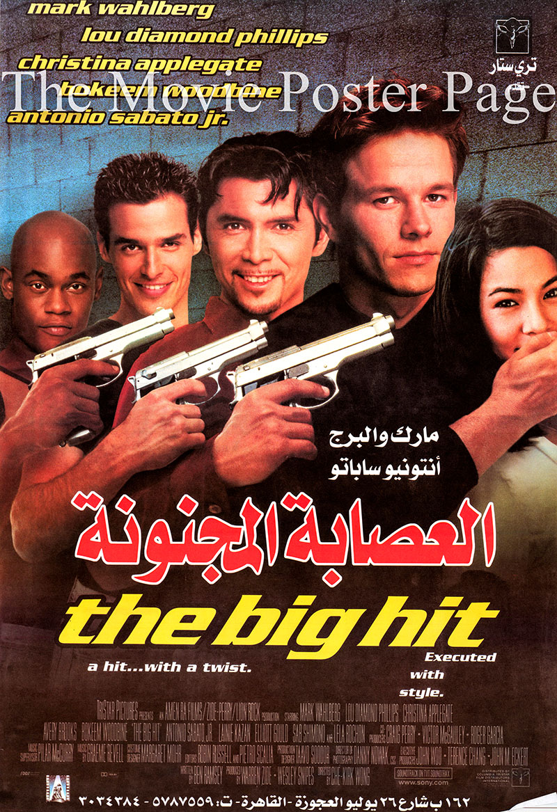 Pictured is an Egyptian promotional poster for the 1998 Kirk Wong film The Big Hit, starring Mark Wahlberg.