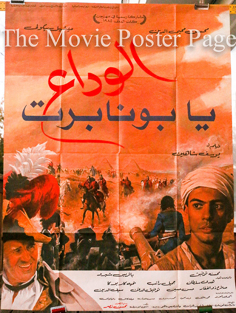 Pictured is an Egyptian promotional poster for the 1985 Youssef Chahine film Adieu Bonaparte starring Patrice Chereau as Napoleon Bonaparte.