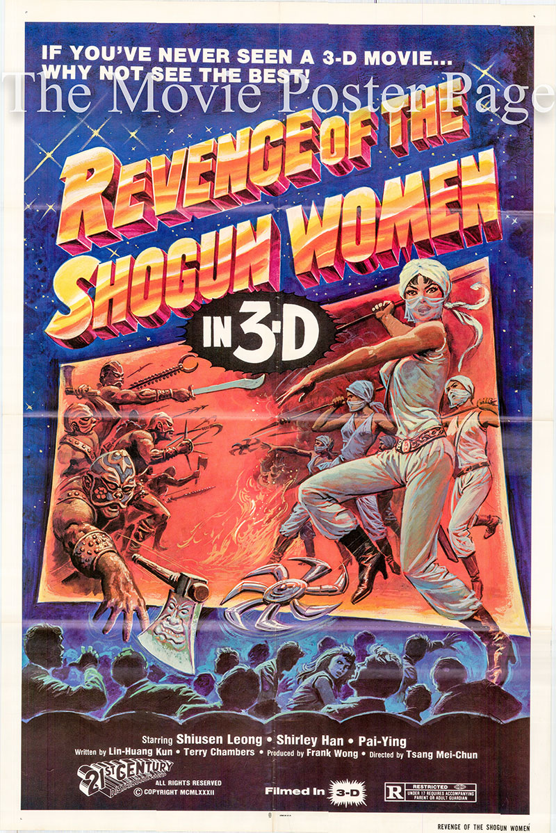 Pictured is a US one-sheet poster for the 1977 Mei Chun Chang film Revenge of the Shogun Women starring Ying Bai.