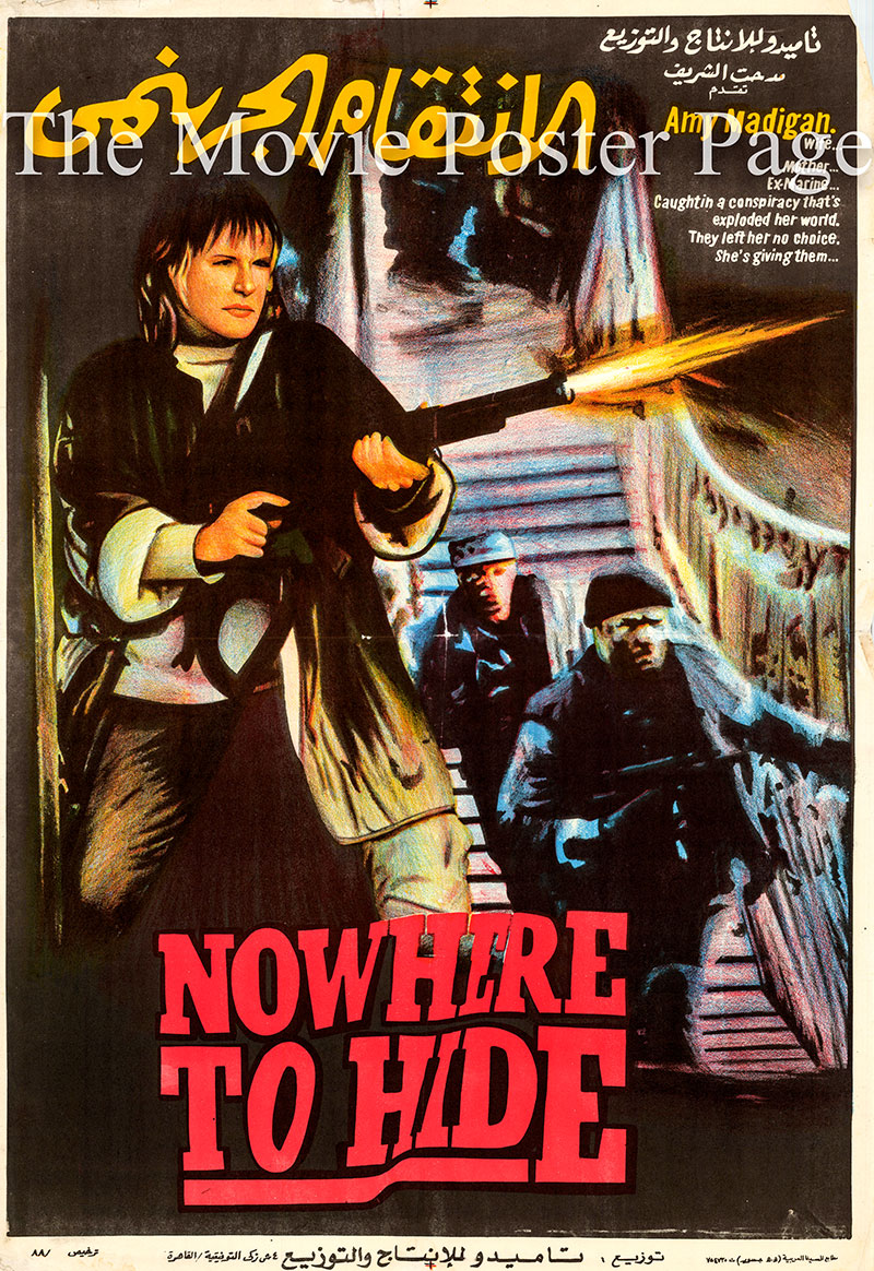 Pictured is an Egyptian promotional poster for the 1987 Mario Azzopardi film Nowhere To Hide, starring Amy Madigan.