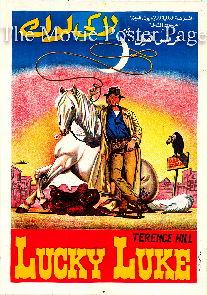 Pictured is an Egyptian promotional poster for the 1991 Terence Hill film Lucky Luke, starring Terence Hill.