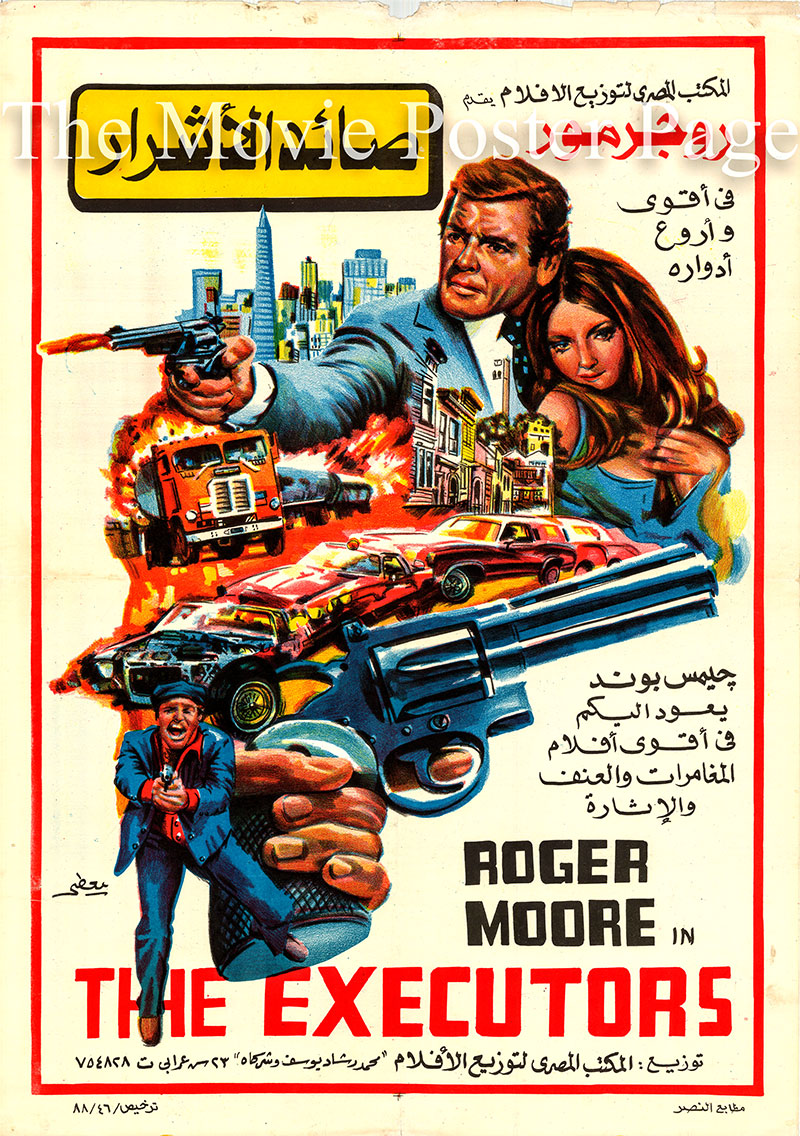 Pictured is an Egyptian promotional poster for the 1976 Maurizio Lucidi and Guglielmo Garroni film The Executors, starring Roger Moore.