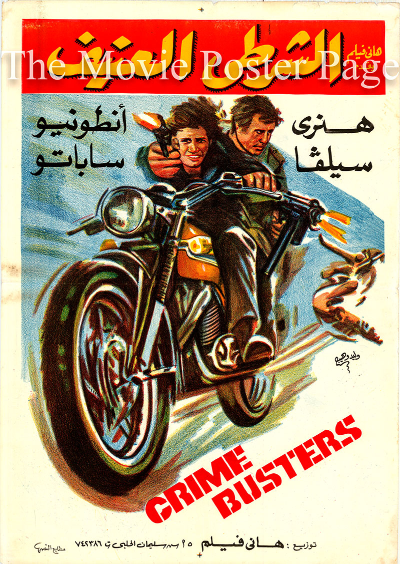 Pictured is an Egyptian promotional poster for the 1976 Michele Massimo Tarantini film Crimebusters, starring Henry Silva as Major Paolo Altieri.