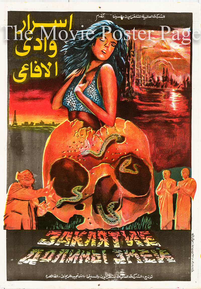 Pictured is an Egyptian promotional poster for the 1987 Marek Piestrak film The Curse of Snakes Valley.