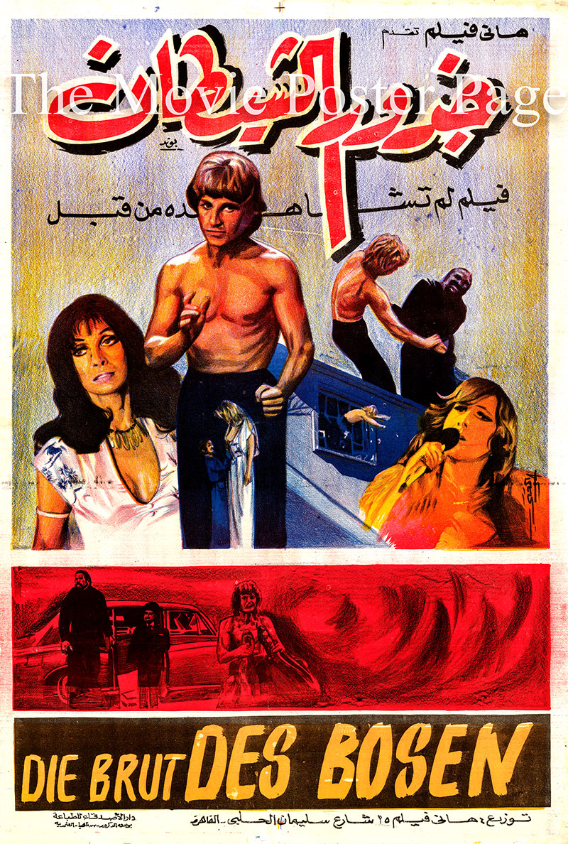 Pictured is an Egyptian promotional poster for the 1979 Christian Anders and Antonio Tarruella film The Roots of Evil, starring Christian Anders.