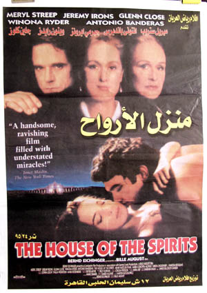 Pictured is an Egyptian promotional poster for the 1993 Billie August film The House of the Spirits, starring Meryl Streep.