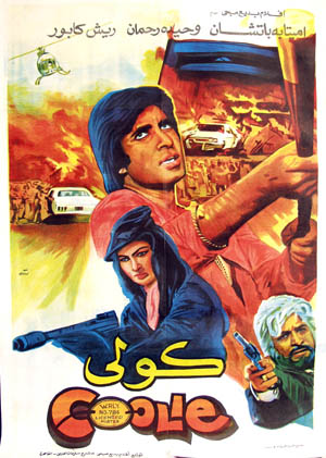 Pictured is an Egyptian promotional poster for the 1983 Manmohan Desai and Prayaq Raj film Coolie.