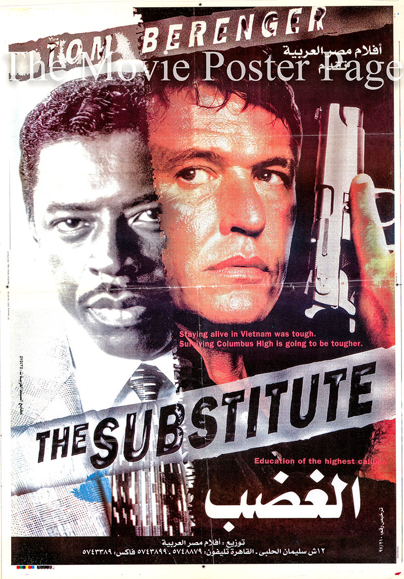 Pictured is an Egyptian promotional poster for the 1996 Robert Mandel film The Substitute, starring Tom Berenger as Jonathan Shale.