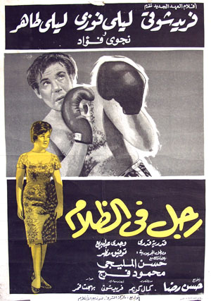 Boxing poster list