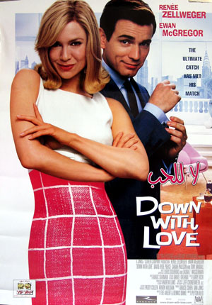 Pictured is an Egyptian promotional poster for the 2003 Peyton Reed film Down with Love starring Renee Zellweger.