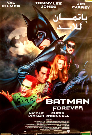 Pictured is an Egyptian promotional poster for the 1995 Joel Schumacher film Batman Forever, starring Val Kilmer.