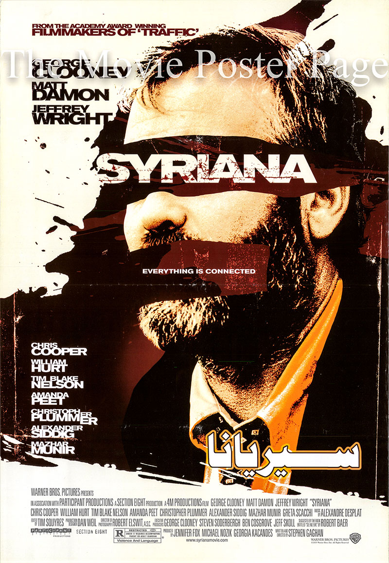Pictured is an Egyptian promotional poster for the 2005 Stephen Gaghan film Syriana, starring George Clooney.