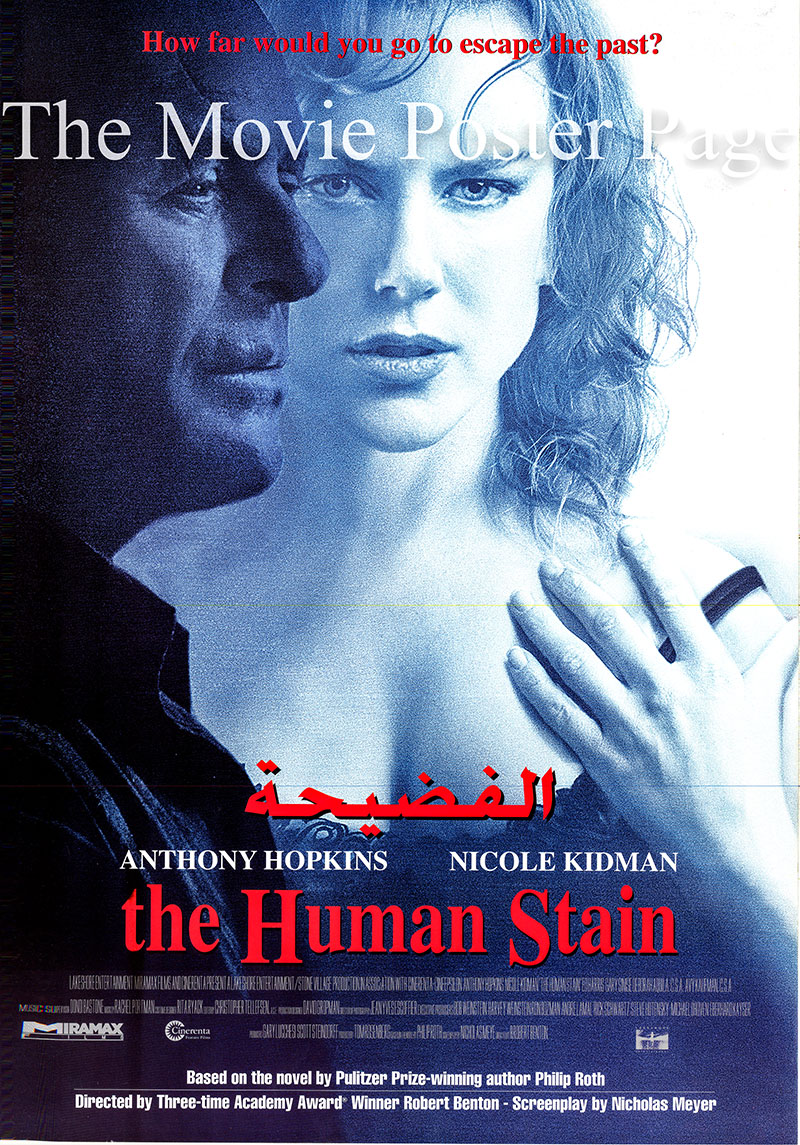 Pictured is an Egyptian one-sheet poster for the 2003 Robert Benton film The Human Stain starring Anthony Hopkins as Coleman Silk.