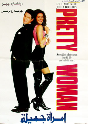 Pictured is an Egyptian promotional poster for the 1989 Garry Marshall film Pretty Woman starring Richard Gere and Julia Roberts.