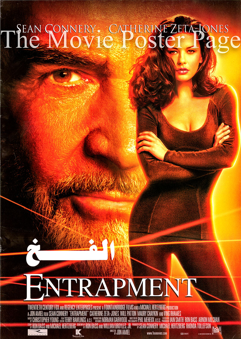 Pictured is an Egyptian promotional poster for the 1999 Jon Amiel film Entrapment starring Sean Connery.