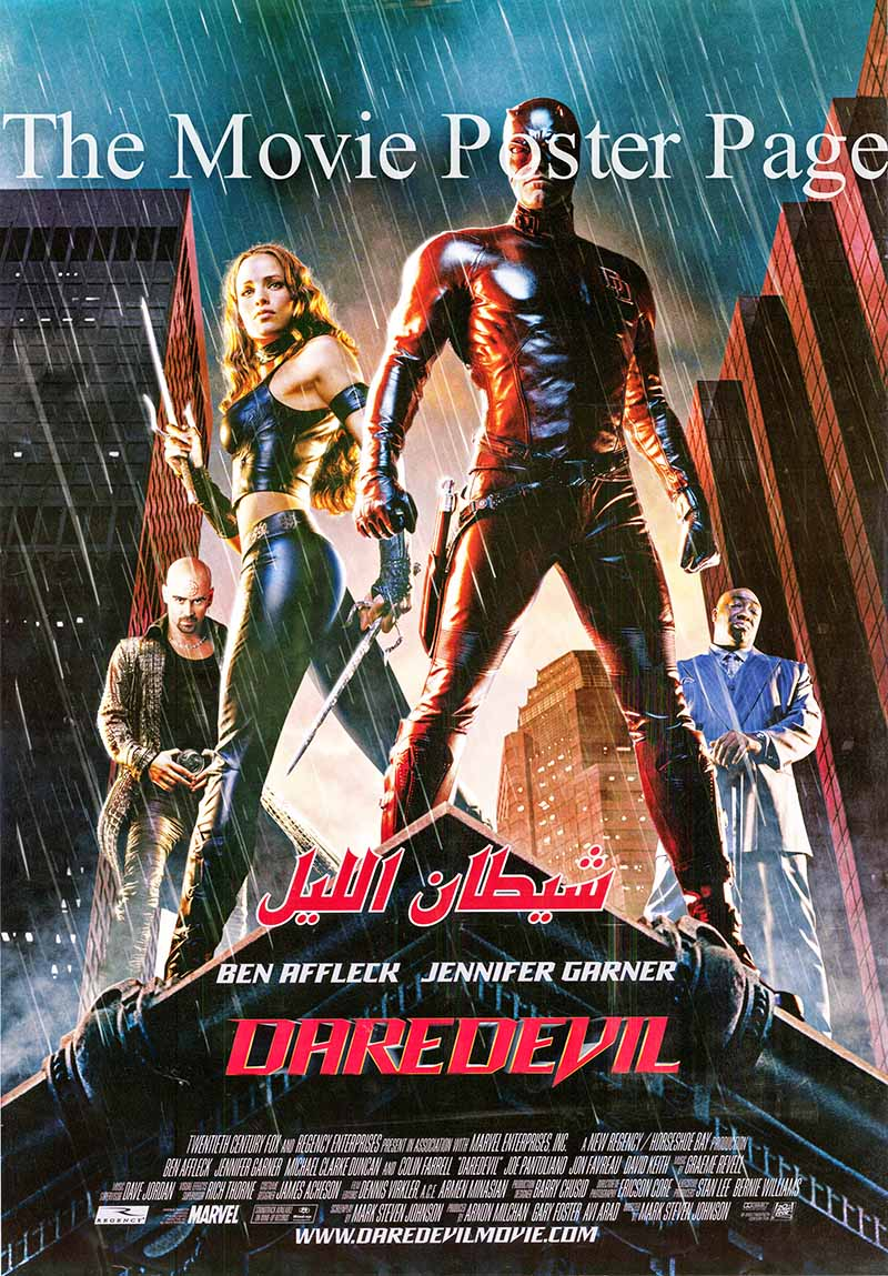 Pictured is an Egyptian promotional poster for the 2003 Mark Steven Johnson film Daredevil starring Ben Affleck.