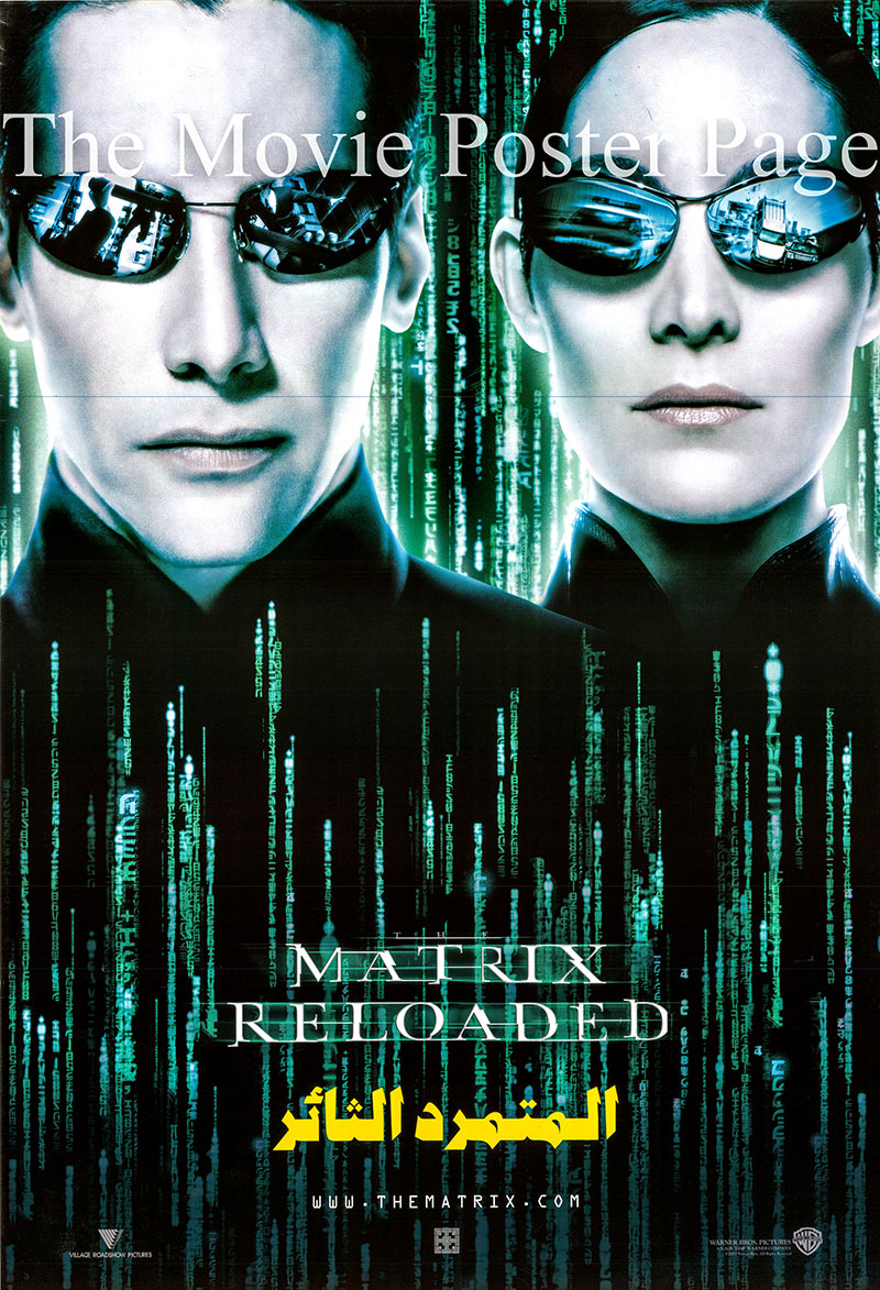 Pictured is an Egyptian promotional poster for the 2003 Andy Wachowski film Matrix Reloaded, starring Keanu Reeves and Carrie Anne Moss.