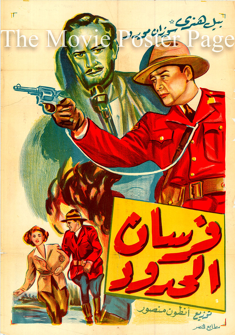 Pictured is an Egyptian promotional poster for the 1953 Franklin Adreon film Canadian Mounties vs. Atomic Invaders, starring Bill Henry.