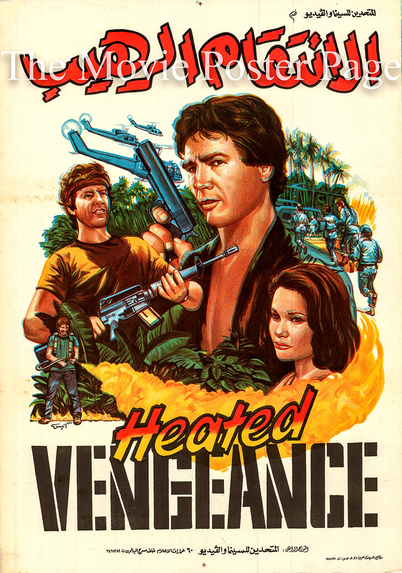 Pictured is an Egyptian promotional poster for the 1985 Edward D. Murphy film Heated Vengeance starring Richard Hatch.