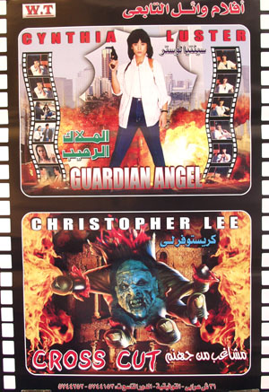 Pictured is an Egyptian combination promotional poster for the 1994 Richard W. Munchkin film Guardian Angel starring Cynthia Rothrock and the film Cross Cut starring Christopher Lee.